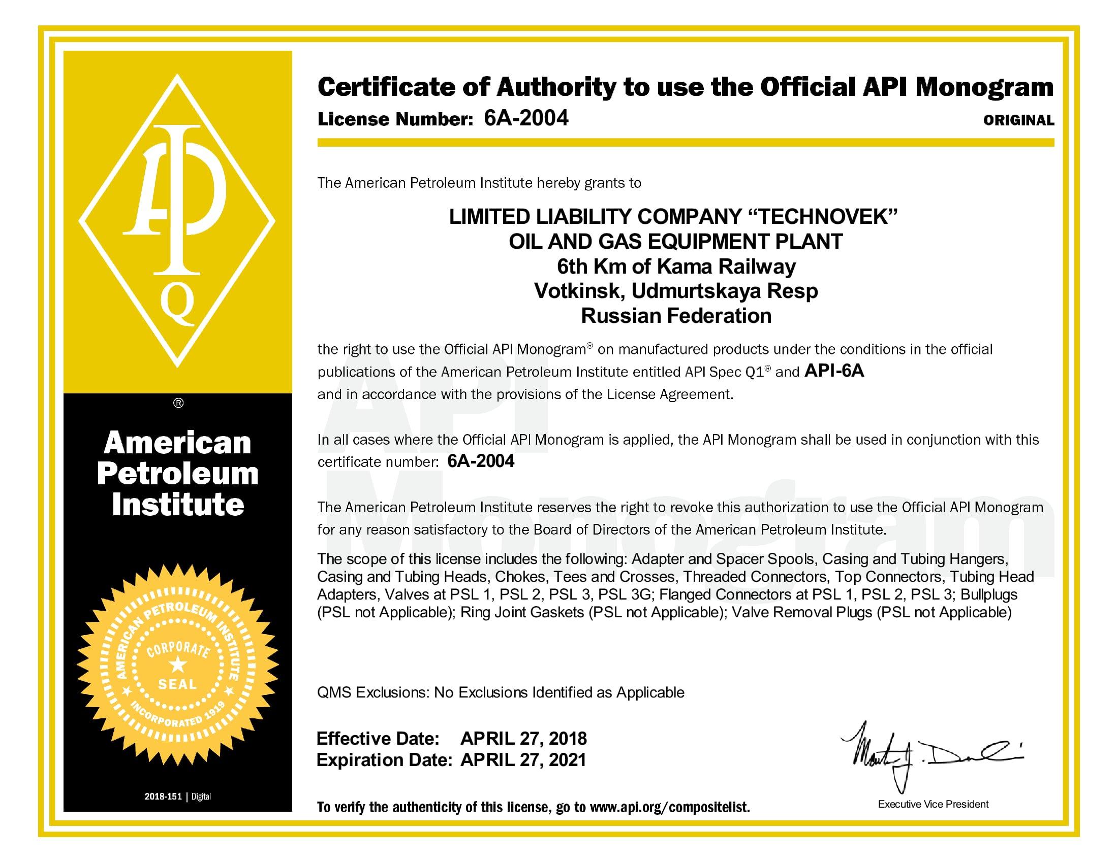 Certificate-6A-2004-min