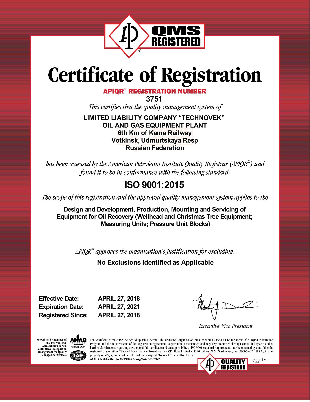 Certificate-ISO-3751-min