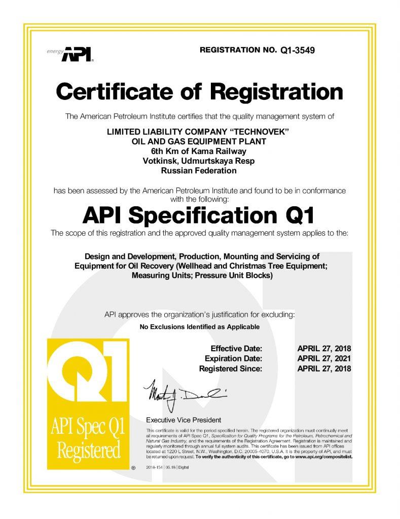 Certificate-Q1-3549-min